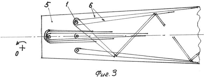 Лопасть винта из композитного материала /варианты/ и способ ее изготовления /варианты/