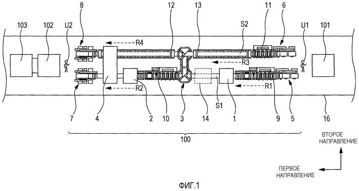 Система печати, система обработки листов и устройство переключения пути листа