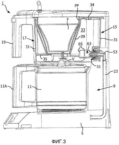 Фильтровальное устройство для приготовления напитков