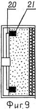 Надкалиберная пучковая граната елешня к ручному гранотомету, собираемая перед выстрелом