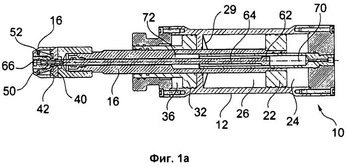 Устройство для приведения в действие регулирующего клапана для разливки жидкого металла и устройство для его монтажа и демонтажа