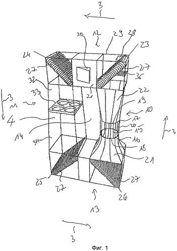 Симулятор свободного падения (варианты) и вентиляционное устройство для него