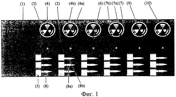 Устройство орган-на-чипе