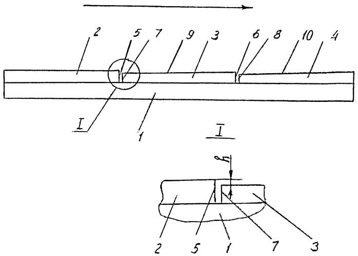 Способ строительства автомобильной дороги с жестким покрытием плитами и плита для его реализации