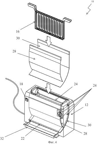 Усовершенствованный вертикальный гриль (improved vertical grill)