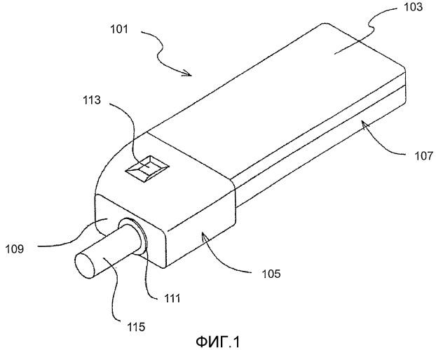 Изделие, содержащее идентификационную информацию, для использования в электрически нагреваемой курительной системе