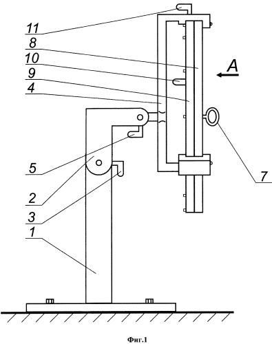 Кольцевой пружинный тренажер для укрепления суставов и мышц конечностей