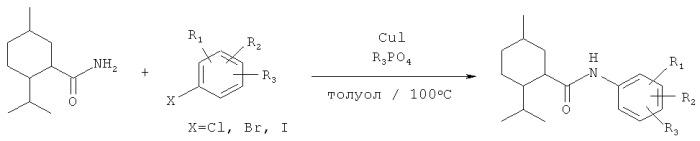 Синтез производных циклогексана, используемых в потребительских товарах в качестве оказывающих сенсорное воздействие веществ