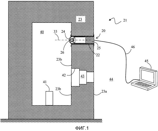 Устройство наблюдения внутреннего пространства горячей камеры, горячая камера, оборудованная этим устройством, и способ обслуживания этого устройства