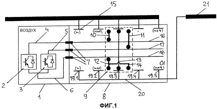 Переключатель отводов с полупроводниковыми переключающими элементами
