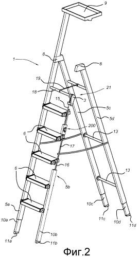 Опорный элемент для предмета и устройство, содержащее опорный элемент