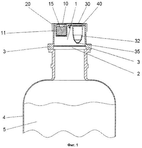 Укупорочный колпачок для контейнеров
