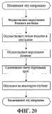 Портативная система имитации бурения