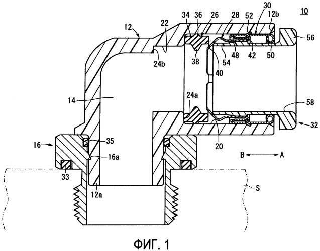 Конструкция соединения трубопроводов