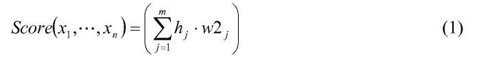 Длина документа в качестве статического признака релевантности для ранжирования результатов поиска