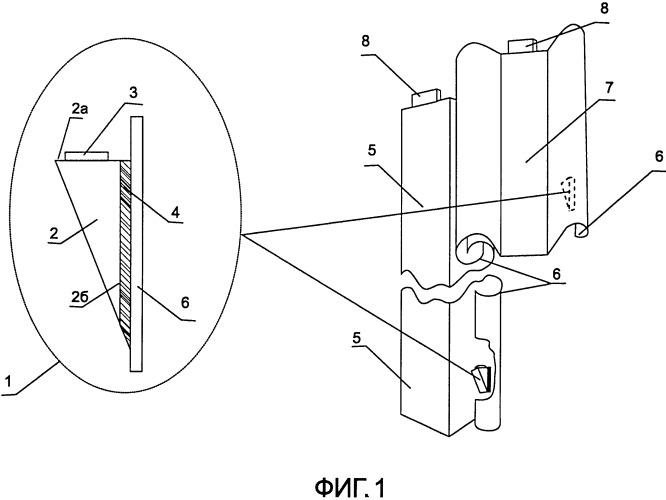 Способ контроля расхождения замкового соединения металлических шпунтовых свай и устройство для его осуществления