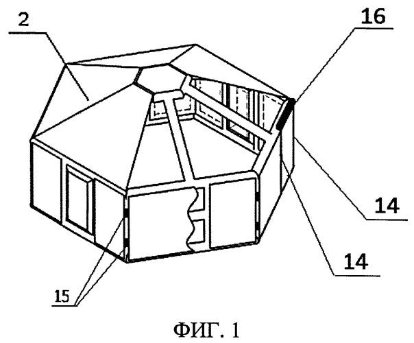 Пневмокаркасное сооружение