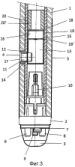 Устройство для измерения параметров или для отбора проб расплавов железа или стали