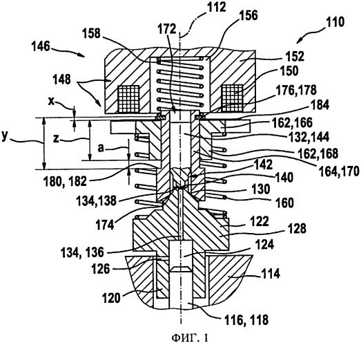 Топливная форсунка с состоящим из двух частей якорем электромагнита