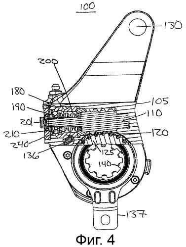 Автоматический механизм регулировки зазора с муфтой с шариковыми фиксаторами