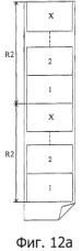 Способ флексографской печати и устройство флексографской печати