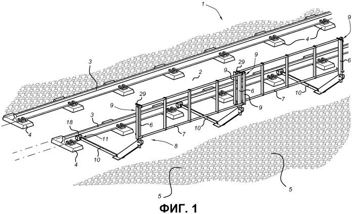 Оградительная конструкция для железнодорожной линии