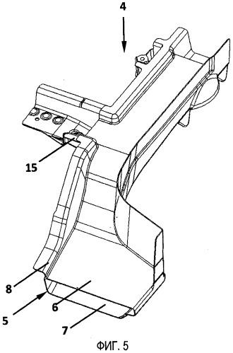 Задняя рама для автомобиля и кузов автомобиля с такой задней рамой