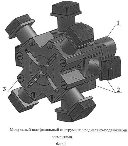 Модульный шлифовальный инструмент для обработки отверстий