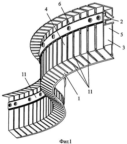 Способ формирования криволинейного межуровневого перехода для монтажа многоуровневого натяжного потолка