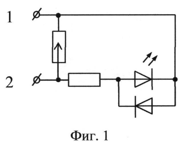 Способ оптической дистанционной диагностики изолирующей конструкции