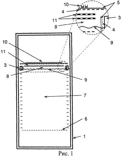 Двухфазный криогенный лавинный детектор