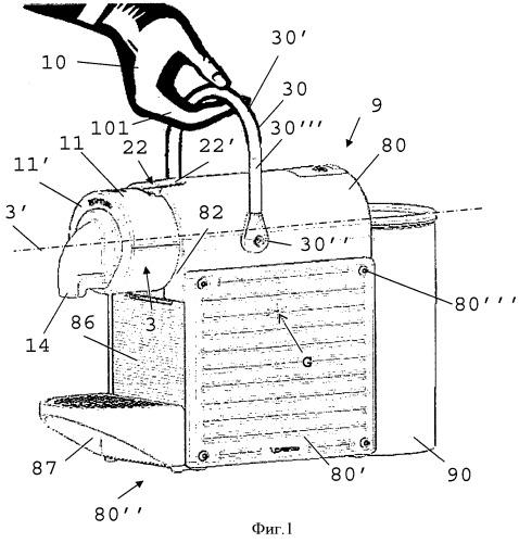 Машина для приготовления напитков с ручкой для переноски, имеющая адаптируемый внешний вид и содержащая сменные боковые панели