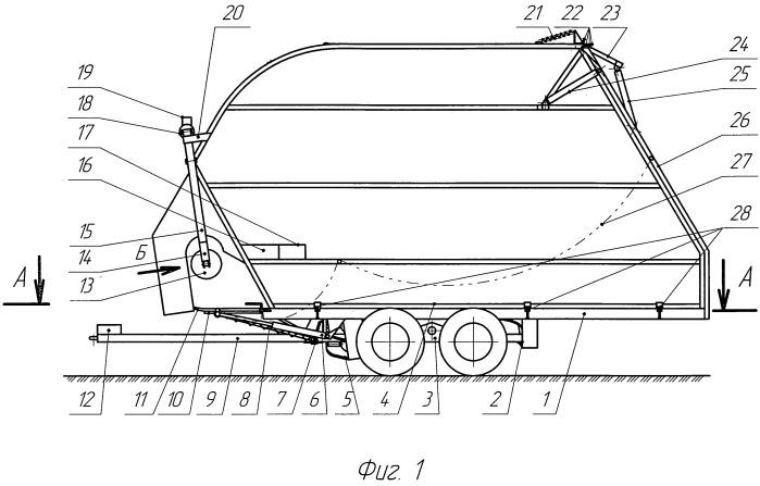 Транспортное средство для загрузки, перевозки и разгрузки рулонов сена