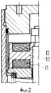 Клапан перепускной магниторегулируемый дискретного действия с защитой от износа (варианты)