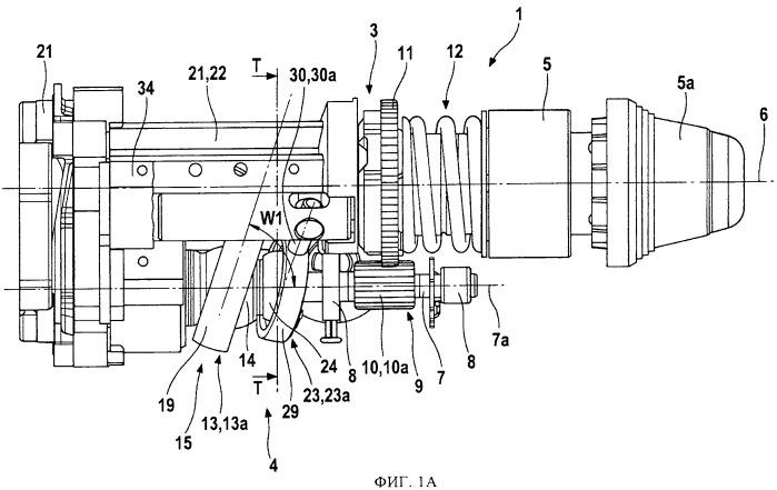 Ручная машина для рабочих инструментов ударного действия
