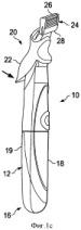 Комбинированное устройство для бритья и подравнивания