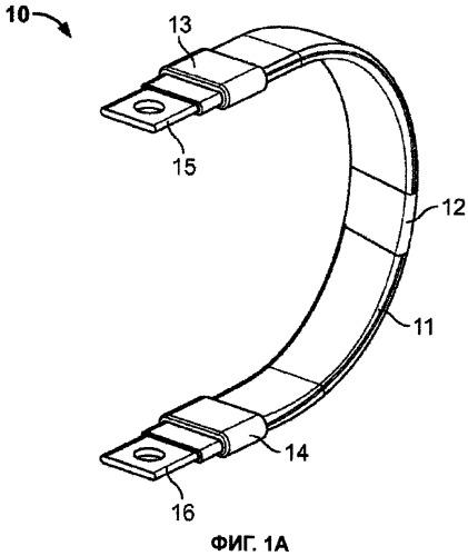 Высоковольтный соединительный кабель высокой мощности