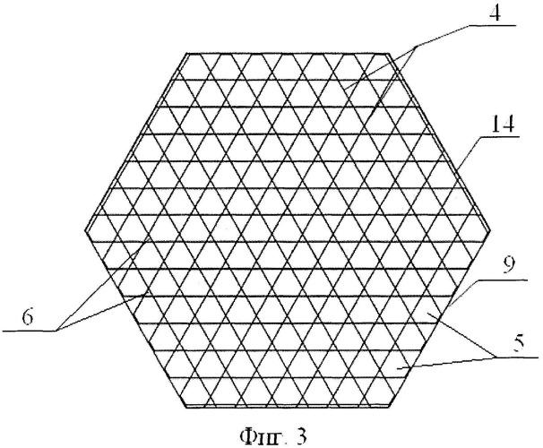 Дистанционирующая решетка тепловыделяющей сборки ядерного реактора (варианты)