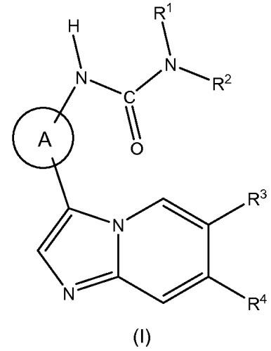 Производные имидазопиридина в качестве ингибиторов рецепторных тирозинкиназ