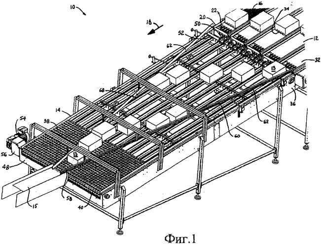 Объединяющий конвейер, содержащий ролики с высоким коэффициентом трения