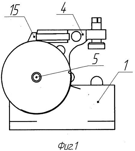 Безимпульсное устройство расфиксации подвижных элементов космического аппарата