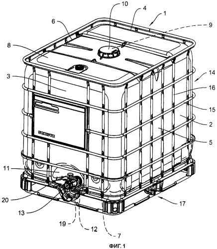 Заборная арматура резервуара для транспортировки и хранения жидкостей, а также резервуар для транспортировки и хранения жидкостей с такой арматурой