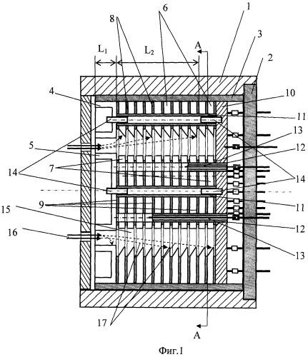 Коллектор электровакуумного прибора свч о-типа