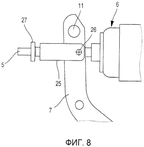 Прерыватель тока линии питания, имеющий вакуумную камеру переключения
