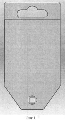 Упаковка для инструмента и держатель для него