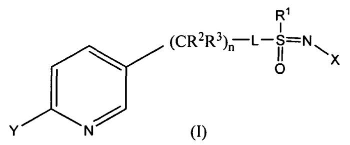 Стабильная пестицидная композиция на основе сульфоксимина и способ борьбы с насекомыми