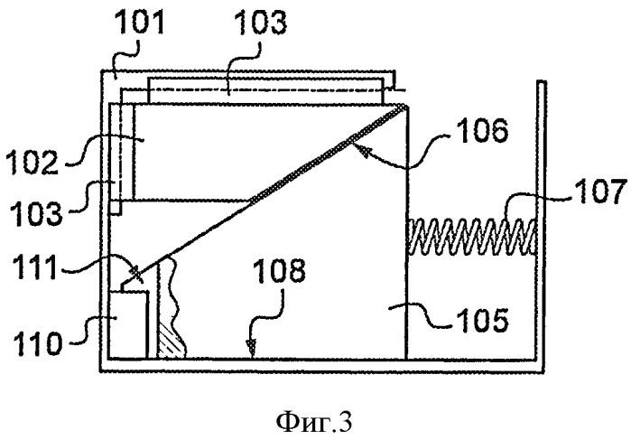 Линейное устройство с контролируемым трением и с нажимной силой, перпендикулярной к перемещению