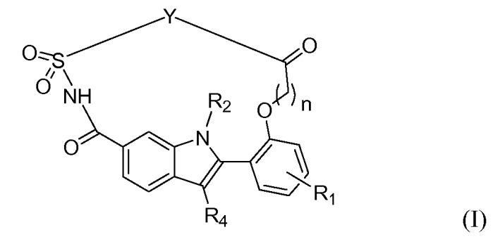 Макроциклические индольные производные, применимые в качестве ингибиторов вируса гепатита с