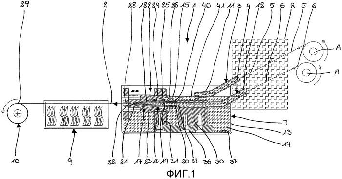Способ и устройство для получения нити из множества элементарных волокон