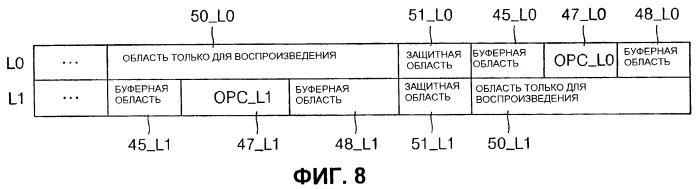 Носитель информации и способ и устройство для записи и/или воспроизведения данных